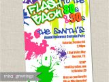 90s theme Party Invitations 80s Halloween Party Invitations 90s New Years by Miragreetings