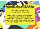 90s theme Party Invitations 90 S Party Invite 90 S Party Pinterest
