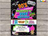 90s theme Party Invitations Takin It Back to the 90s Retro Birthday Invite Personalized