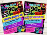 90s themed Birthday Party Invitations 90s Birthday Party Invitations