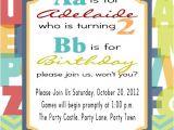 Abc Birthday Party Invitations 2nd Birthday Alphabet Party Invitation