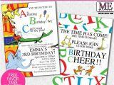 Abc Birthday Party Invitations Dr Seuss Abc Invitation Dr Seuss Invitation Dr Seuss