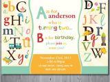 Abc Birthday Party Invitations Items Similar to Abc Birthday Invitation First Birthday