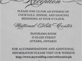 After Wedding Dinner Invitation Wording Wedding Invitation Elegant Wedding Reception Invitation