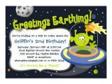 Alien Birthday Party Invitations Space Alien Party Invitation Outer Space Planets