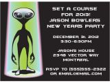 Alien Birthday Party Invitations Space Aliens Invitation