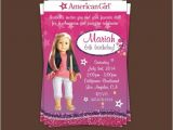 American Girl Doll Party Invitations Girl Doll Inspired Invitation Girl Doll Party Doll