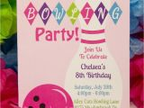 Amf Bowling Party Invitations Bowling Invitation Bowling Invite Bowling Party Bowl