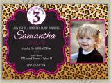 Animal Print Birthday Party Invitations Leopard Print Birthday Party Invitation Printable with Color