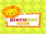 Animated Party Invitations 9 Free Animated Birthday Cards Free Premium Templates