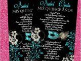 Aqua Quinceanera Invitations Aqua Quinceanera Masquerade Invitations Sweet 16