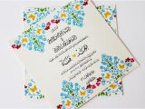 Arabic Wedding Invitations Wording Arabic Language Wedding Invitations by Natoof Invitation