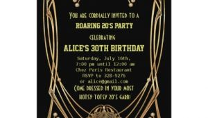 Art Deco Birthday Party Invitations Art Deco Gatsby Style Birthday Party Invitation Zazzle