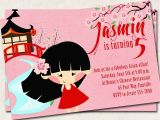 Asian themed Party Invitations asian Birthday Party Invitation Pink Red by