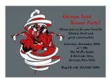 Asian themed Party Invitations asian theme Dinner Party Invitation Zazzle