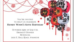 Asian themed Party Invitations Hanging oriental Lanterns Invitations asian Invitations