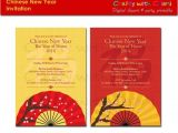 Asian themed Party Invitations Items Similar to Printable Chinese theme Party Invitation