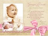 Baby Birth Party Invitation Message Baby Girl Celebration Announcement Birth Lavender
