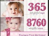 Baby Birth Party Invitation Wording Best 25 Birth Announcement Wording Ideas On Pinterest