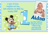 Baby Birthday Invitation Template Free Printable Mickey Mouse 1st Birthday Invitations