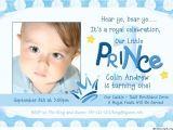 Baby Boy First Birthday Invitation Quotes Prince Twin Birthday Invitations Photo Polka Dots Crown