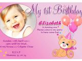 Baby First Birthday Invitation Card Matter 20 Birthday Invitations Cards – Sample Wording Printable