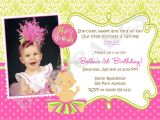 Baby First Birthday Invitation Card Matter 21 Kids Birthday Invitation Wording that We Can Make
