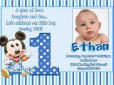 Baby Mickey 1st Birthday Personalized Invitations Jb26 Baby Mickey Mouse 1st Birthday Invitations