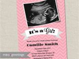 Baby Shower Invitations with Ultrasound Picture Ultrasound Baby Shower Invitation Girl or Boy sonogram Baby