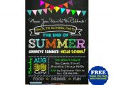 Back to School Pool Party Invitation Back to School Party Invitation End Of Summer