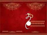 Background Images for Wedding Invitation Cards Cool Small Wedding Card Design Poeple Picture Pattern