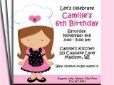 Baking Birthday Party Invitations Free Girl Baking Birthday Invitation Printable or Printed with Free