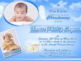 Baptism and Birthday Invitation Christening Invitation Card Maker Christening Invitation