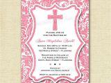 Baptism and Birthday Invitation Wordings Baptism Invitation Wording Baptism Invitation Wording
