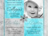 Baptism and First Birthday Invitation Wording 1st Birthday and Christening Baptism Invitation Sample