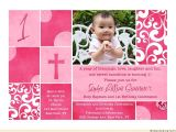 Baptism and First Birthday Invitations Free Printable First Birthday and Baptism Invitations