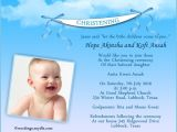 Baptism Invitation Card Wordings Christening Invitation Wording Samples Wordings and Messages