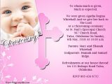 Baptism Invitation Wordings for Godparents Christening Invitation Wording Samples Wordings and Messages