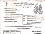 Baptism Invitation Wordings Tamil Beautiful Wedding Invitation Card Quotes In Tamil