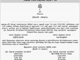 Baptism Invitation Wordings Tamil Invitation Wordings In Tamil Inspirational Ebookzdb