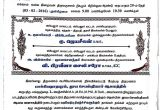Baptism Invitation Wordings Tamil Tamil Marriage Invitation Samples