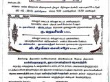 Baptism Invitation Wordings Tamil Tamil Marriage Invitation Samples