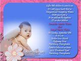 Baptismal Invitation Card Baptismal Invitation – Gangcraft