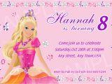 Barbie Birthday Invitation Card Free Printable Barbie Invitation Printable Barbie Birthday Invitation