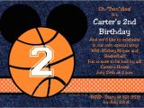 Basketball Birthday Party Invitation Wording Basketball Mickey Mouse Invitations Printable or Printed