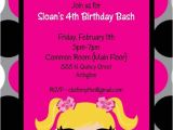 Batgirl Birthday Party Invitations Batgirl Superhero Birthday Invitations