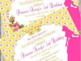 Beauty and the Beast Baby Shower Invitations Beauty and the Beast Birthday Invitations Printed with