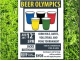 Beer Olympics Party Invitations Beer Olympics Party Invitations