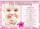 Best Baptism Invitations Best Baptism Invitations Best Baptism Invitation Wording