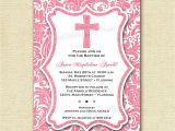 Bible Verse for Baptism Invitation Baptism Vitations All About Baptism Invitation Cards